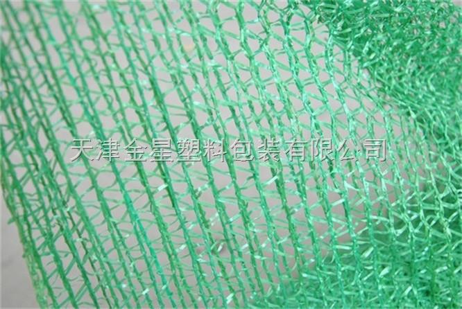 近期塑料遮阳网市场价格