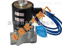 進口20Mpa高壓液壓油電磁閥