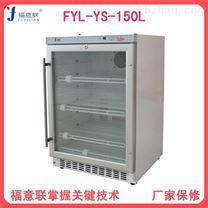 電熱恒溫培養箱 5-60℃