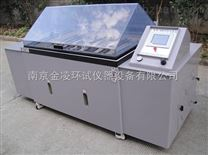 FYWX—065複合鹽霧試驗箱試驗室常用betway必威手機版官網