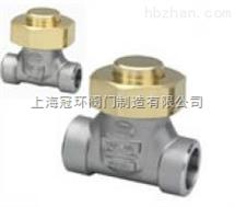 DH61Y低温高压止回阀
