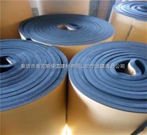 威海橡塑保温板优惠价格