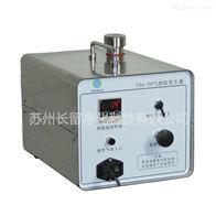TDA-5B长留净化TDA-5B国产气溶胶发生器