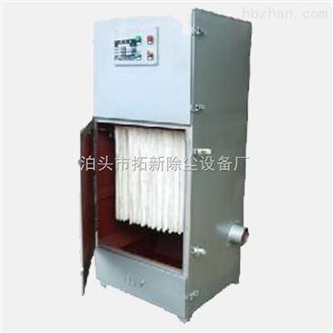 pl pl单机除尘器 小型单机布袋除尘器 移动除尘器 振打除尘器