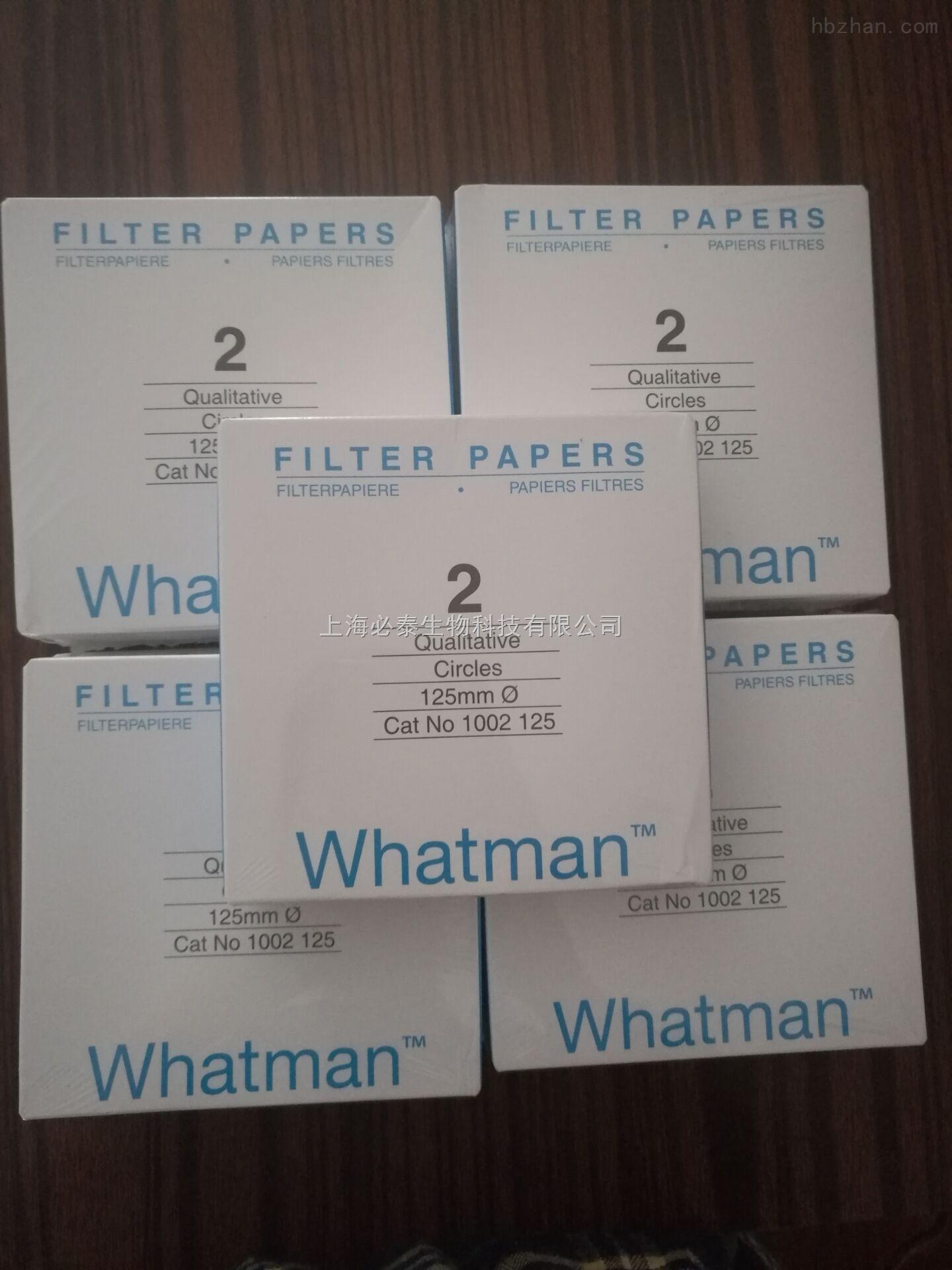 whatman2号定性滤纸grade2 1002-125