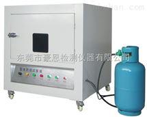 东莞电池燃烧喷射试验机