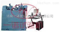 MM-2000摩擦磨損試驗機zui新技術