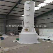 JC-L型系列聚丙烯多功能废气净化塔
