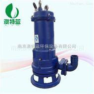 AF潛水式雙絞刀排污泵