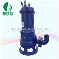 AF潜水式双绞刀排污泵