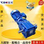 自动化机械专用KC87紫光硬齿面减速机价格