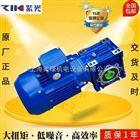 紫光减速头工厂-清华紫光减速箱-中研紫光减速机型号价格