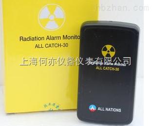 CATCH-30辐射个人防护报警器