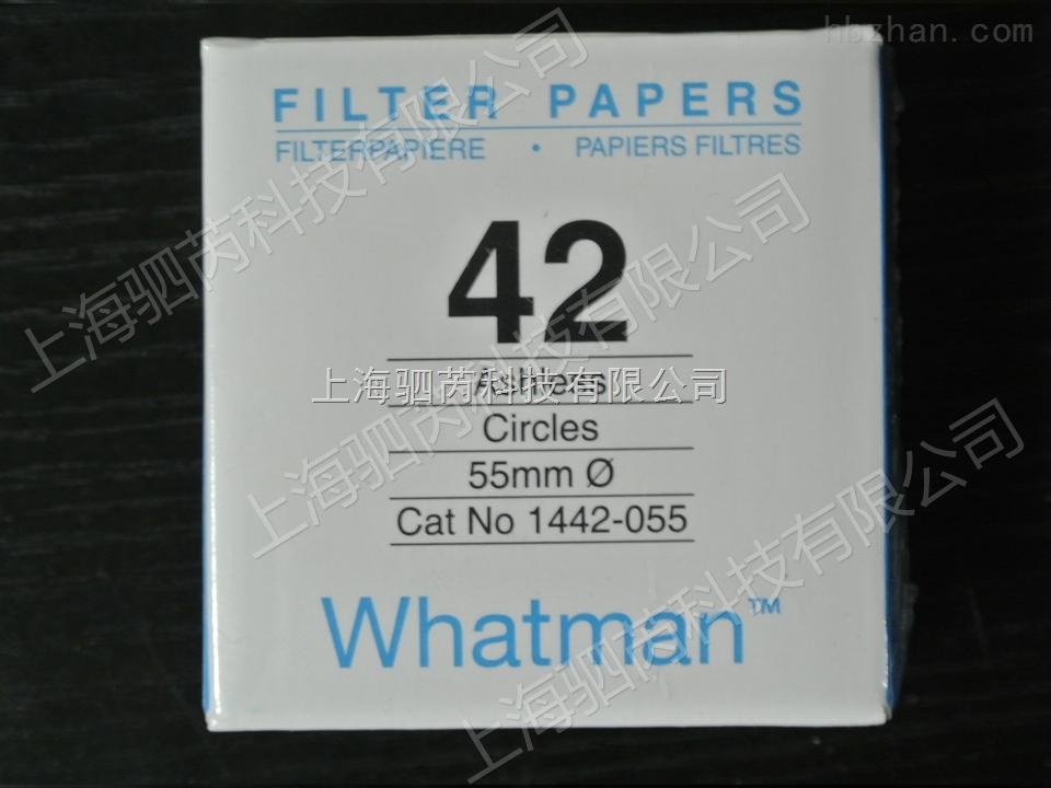 whatman/沃特曼Grade42无灰级定量滤纸 2.5µm