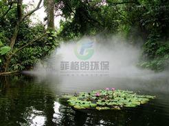 景觀噴霧系統