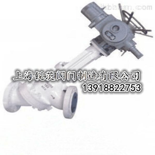 js945y电动y型料浆阀,品牌丝口放料阀/料浆阀图片