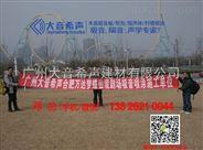 诸暨机房植物纤维喷涂-K-100纤维素喷涂