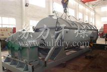 纺织厂污泥干燥机
