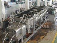 鋼鐵廠汙泥幹燥機