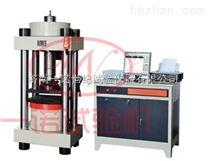 電液伺服螺栓緊固件壓力試驗機質量過硬