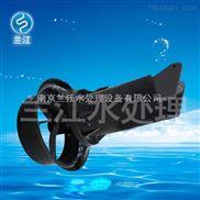 铸件式水下潜水搅拌机QJB4/6-320/3-980