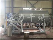 2000型真空汙泥幹化機