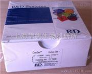 人17-酮类固醇elisa试剂盒