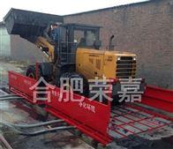 RG-100安徽工地自动洗车装置
