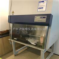 海爾HR30-IIA2生物安全柜