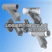 PVC塑料Y型过滤器,精品丝口铸钢塑料阀门