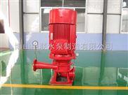 立式恒压消防泵组报价