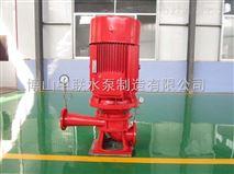 立式恒壓消防泵組報價