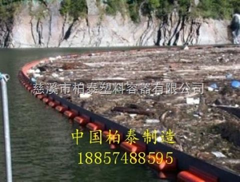 度假村垃圾处理方案 柏泰组合式柔性拦污排浮筒定制