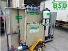 实验室污水酸碱中和装置新款报价