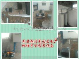 鸡西生活污水处理设备生产供应