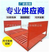 深圳渣土洗轮机