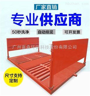 深圳洗轮机洗轮机哪家专业