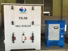 电解法二氧化氯发生器 厂家直销