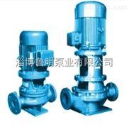 ISG单级立式离心泵   淄博鲁明大量供应