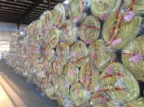 玻璃棉板/玻璃棉卷毡/繁昌县外墙外保温用插丝玻璃棉板格瑞薄抹灰系统厂家直销