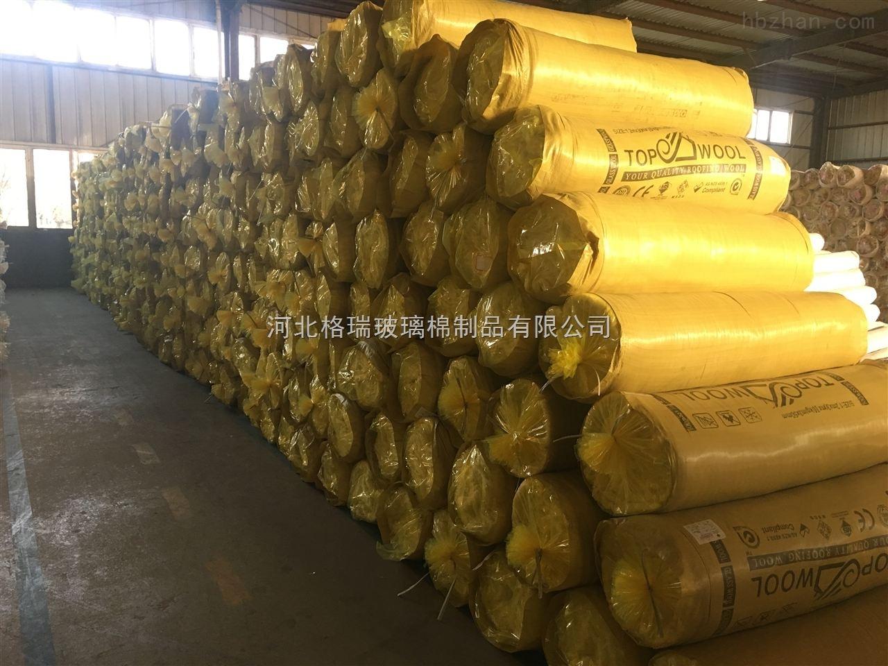格瑞铝箔超细玻璃棉板100mm/16kg 厂家