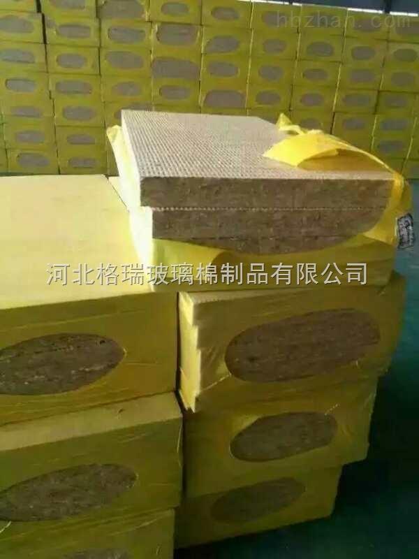 岩棉板生产线 生产厂家