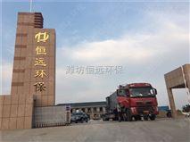 贵州一天处理70吨养殖污水设备厂家放心售后