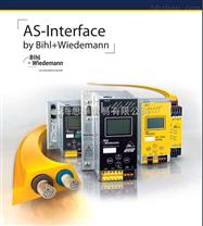德国Bihl+Wiedemann组件 BWU3431
