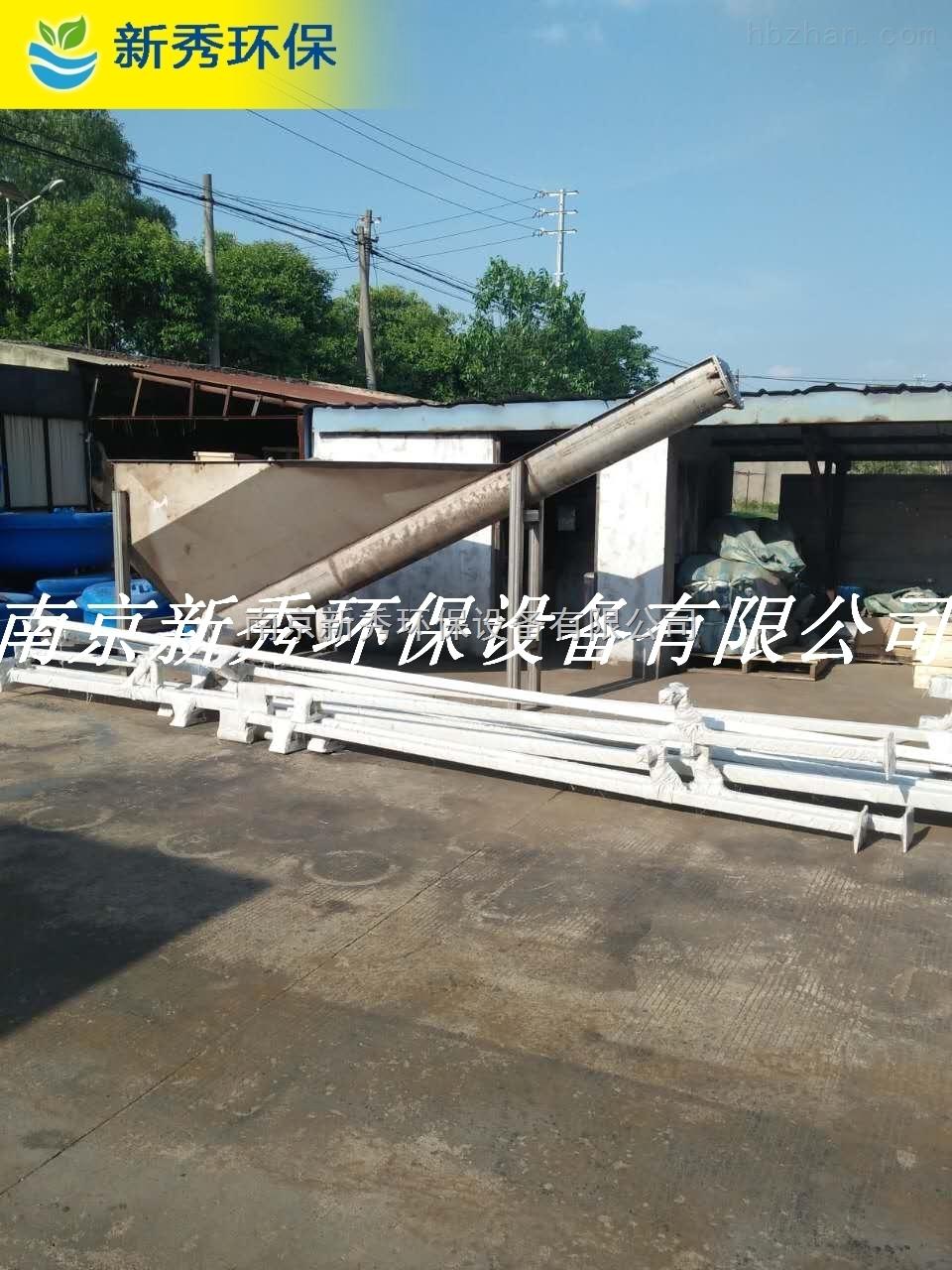 相关产品批发价格和供应信息 中国环保在线