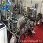 上海不锈钢板框过滤器