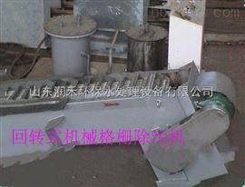 定制济南市机械格栅除污机技术参数
