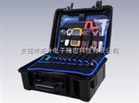 便携式电梯检验仪器工具箱