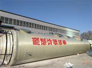 玻璃钢脱硫塔 砖厂脱硫塔 砖厂脱硫除尘器