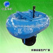FQB浮筒曝气机鱼塘曝气器浮筒式高效微气泡曝气机